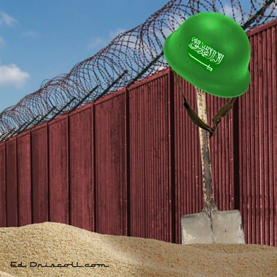 saudi_fence_helmet_big_2-10-15-1