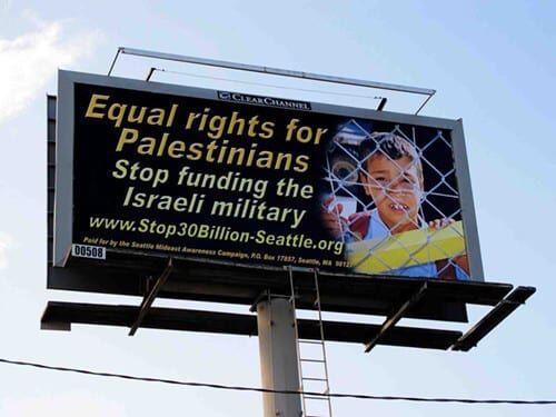 Clear-Channel-anti-Israel-billboard