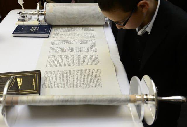 New Torah scroll