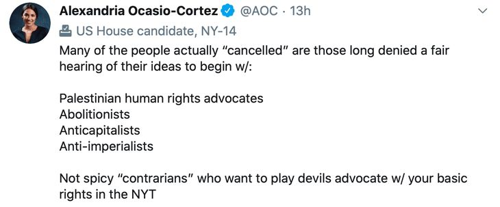 AOC Insanity Cancel Culture