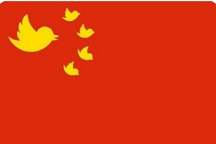 Twitter Communists