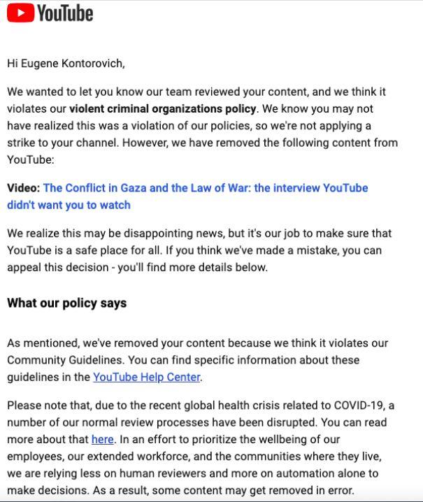 YouTube removal Israel Kontorovich